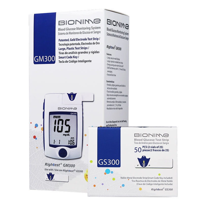Bionime Rightest GS300 Blood Glucose Test Strips 50/bx w/ Meter Kit